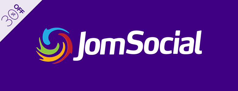 joomsocial joomla black friday deal